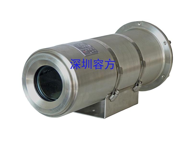 防爆摄像机不锈钢护罩
