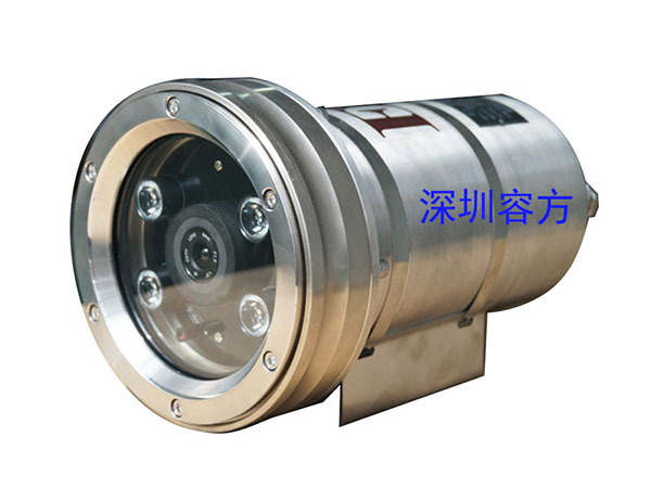 无感加油专用防爆摄像机
